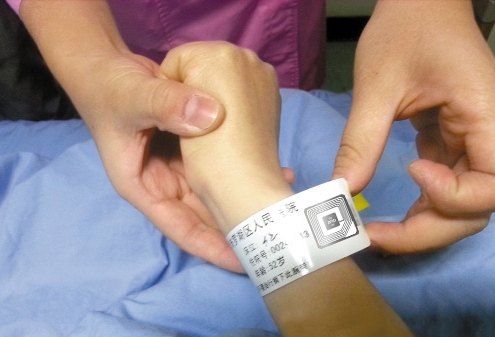 rfid paper disposable hospital wristband